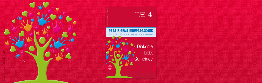 pgp_4-2012